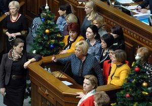 Рада - депутати - Експерти склали портрет типової жінки-депутата Верховної Ради
