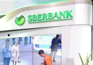 Sberbank Europe стал владельцем Фольксбанка