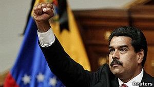 Венесуела: Ніколас Мадуро склав присягу в.о. президента