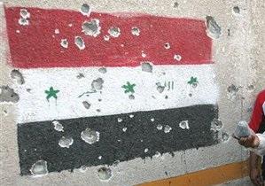 Ірак - міжконфенсійна війна
