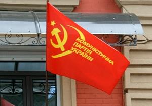 Новини Одеси - Свобода - комуністи - Смерш - В Одесі комуніст створює Смерш для протистояння Свободі