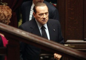 Берлусконі - ув язнення
