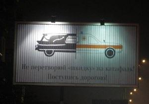 За годину рейду ДАІ виявила відразу шість машин, які ігнорують швидкі на дорогах Києва