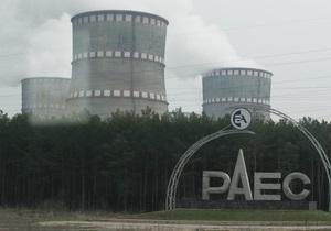 Закрыть или модернизировать: СМИ попытались узнать, что делать с украинскими АЭС