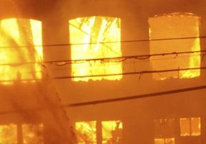 Москва - пожежа
