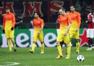 Конец эпохи? Барселона повторила свой личный антирекорд