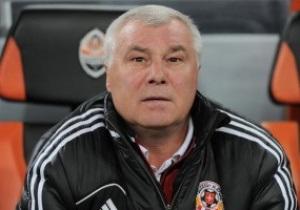 Тренер Волыни дважды пожелал удачи Шахтеру