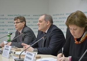 Права людини - Українські правозахисники опублікували доповідь про порушення прав людини в країні - Ъ