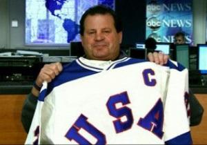 Свитер и клюшка знаменитого хоккеиста ушли с молотка почти за миллион долларов