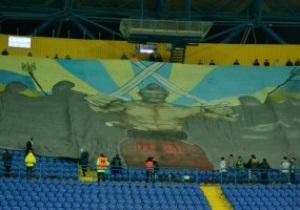 Фанаты Металлиста развернули самый большой баннер в истории Украины