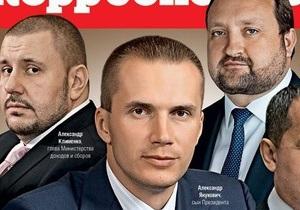 Александр Янукович - МАКО - Стоимость бизнеса сына президента составила 1,7 млрд грн