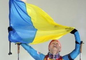 Украина обошла на ЧМ по биатлону Россию и Германию