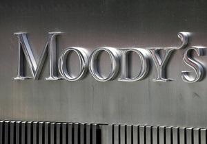 Moody s понизило рейтинг владельца своего конкурента