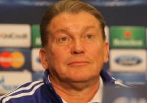 Олег Блохин: Будем играть как Барселона – без нападающих