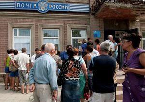 Почта России запустит сервис по переводу денег за рубеж