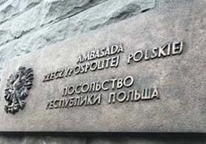 У 2012 році Польща видала найбільше віз росіянам ...