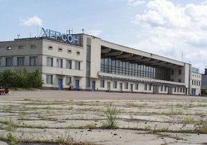 Херсонский аэропорт может снова заработать в конце весны