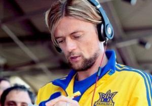 Тимощук: Всем  интересно посмотреть, какой футбол покажет сборная Украины