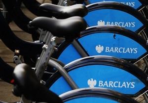 Исполнительный директор Barclays отказался от бонусов в миллион фунтов