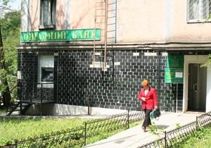 Прибыль государственного Ощадбанка превысила полмиллиарда гривен