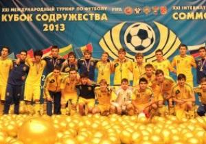 Тренер молодежной сборной Украины: Играли как могли