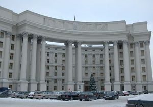 МЗС назвав толерантність пріоритетом верховенства України в ОБСЄ
