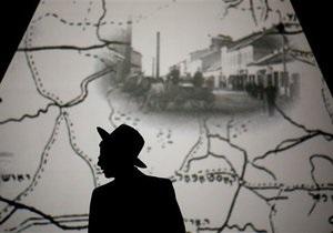 Сьогодні - Міжнародний день пам яті жертв Голокосту