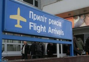 АэроСвит передаст выполнение оставшихся двух внутренних рейсов Днипроавиа