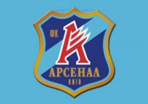 Киевский Арсенал ведет переговоры о спасении с городской администрацией