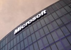 Прибыль Microsoft падает на фоне снижения спроса на Office