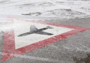 Власть обещает не допустить банкротства АэроСвита