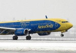Аэросвит: Налоговая будет судиться из-за банкротства Аэросвита