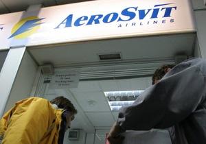 АэроСвит заставили выплатить 19 млн грн долгов по зарплате. Работники компании пикетируют Администрацию Януковича