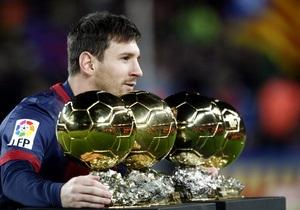 Фотогалерея: В лучах славы. Месси показал все свои Золотые мячи
