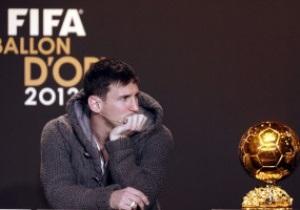 Месси покажет болельщикам свой рекордный Золотой мяч