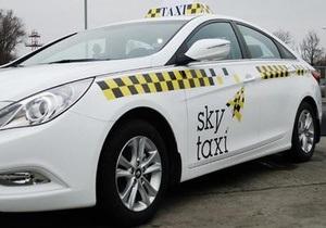 Спрос на службу такси аэропорта Борисполь увеличился в 60 раз за год