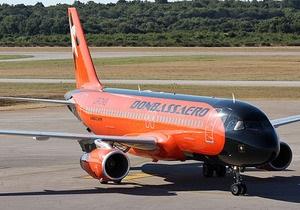 В Донецке началась процедура банкротства третьей авиакомпании Коломойского