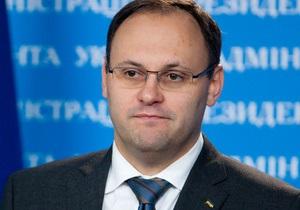 LNG-терминал: Каськив получил выговор