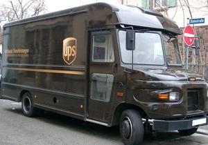 Чиновники заблокировали создание глобальной курьерской службы - UPS - TNT Express