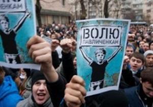 Поддержать Павличенко на суде пришли полторы тысячи футбольных фанатов
