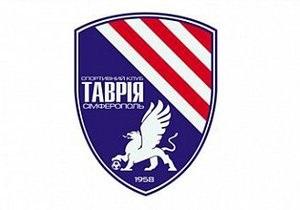 Российский миллиардер намерен купить украинский футбольный клуб