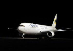 АэроСвит - АэроСвит организовывает ряд дополнительных рейсов для доставки пассажиров