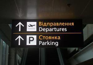 Самолет АэроСвита задержали в Бангкоке за долги