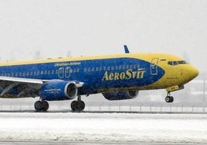 АэроСвит вернул рейсы Киев-Тель-Авив