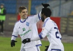 Футболистов Динамо проверят врачи
