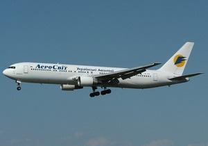 Сегодня АэроСвит отменил 17 рейсов