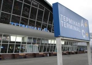 Рейсы Аэросвит: Борисполь отказался обслуживать авиакомпанию