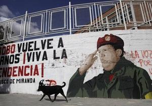 Уго Чавес - стан здоров я
