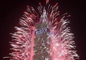 У Китаї, Сінгапурі та Австралії настав Новий рік