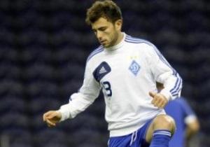 Динамо готово отпустить своего нападающего в Лацио